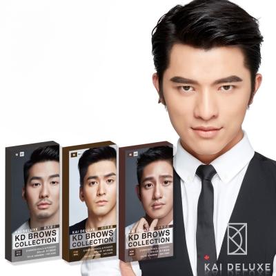 KAI DELUXE型色大師 特調男子眉妝組(旋轉眉筆+三色眉粉盒)