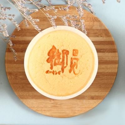 御見輕烘焙 北海道起士布丁燒 ( 4 入/盒)