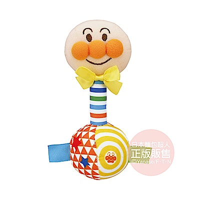 麵包超人-輕輕鬆鬆抓得住?寶寶的第一個搖鈴玩具(0m+)