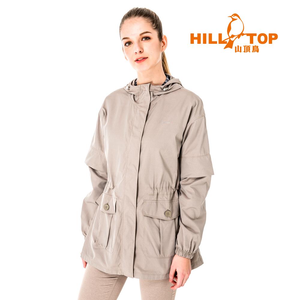 【hilltop山頂鳥】女款超輕量抗UV超潑水外套S02FB6-卡其