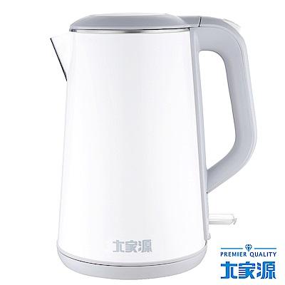 大家源304不鏽鋼防燙無縫1.8L快煮壺(TCY-2628)