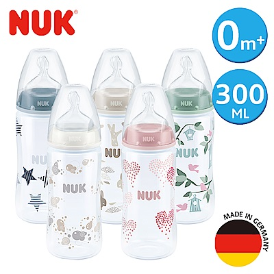 NUK寬口徑PP奶瓶300m-附1號中圓洞矽膠奶嘴0m+(顏色隨機出貨)