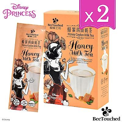 蜜蜂工坊 迪士尼公主系列蜂蜜錫蘭奶茶(10包x2盒)