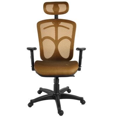 桑德司高彈力透氣網工學電腦椅/辦公椅