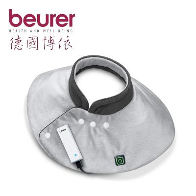德國博依beurer 行動保暖熱敷墊上背肩顧款HK57