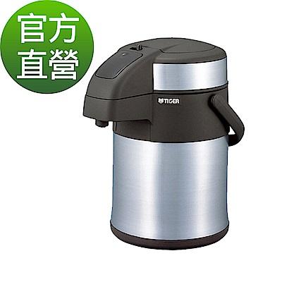 虎牌氣壓式不鏽鋼保溫保冷瓶2.2L