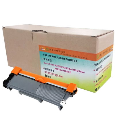EZTEK Fuji Xerox CT202330 環保碳粉匣<b>2</b>.6K