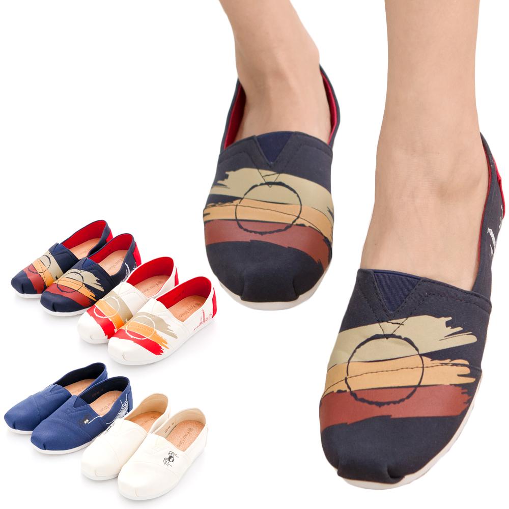River&Moon休閒鞋-加大尺碼真皮厚乳膠懶人便鞋-二款選