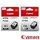 Canon PG-745XL + CL-746XL 原廠高容量黑彩墨水二入組合 product thumbnail 1