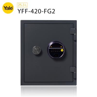 耶魯Yale 指紋密碼觸控防火款保險箱YFF-420-FG2