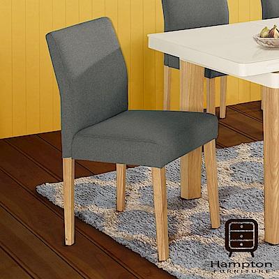漢妮Hampton丹尼爾餐椅-45x54x85cm