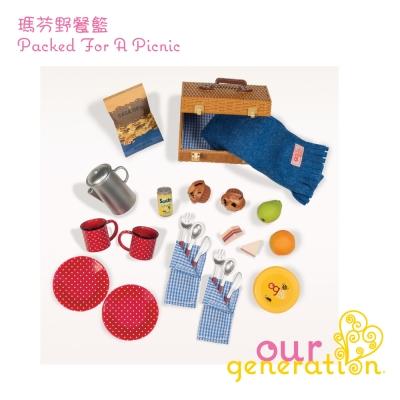 美國【our generation】瑪芬野餐籃 (3Y+)
