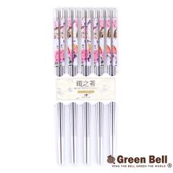 GREEN BELL綠貝 日式304不鏽鋼花筷-扇子花(5雙/組)
