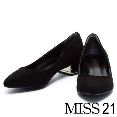 粗跟鞋-MISS-21-簡約時尚洗鍊尖頭造型粗跟鞋-黑