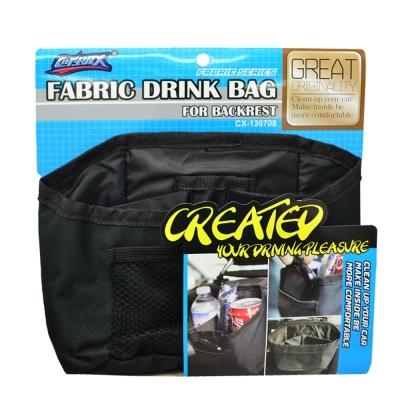 COTRAX 椅背飲料置物袋 CX-130708