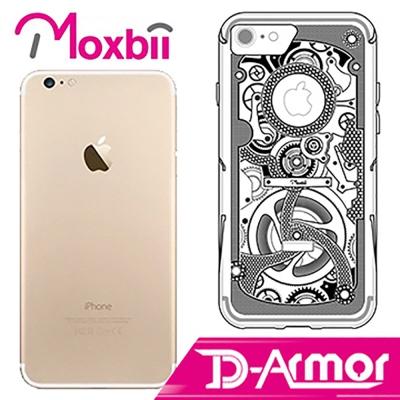 Moxbii iPhone 7 Plus D-Armor極空戰甲光雕保護殼-匠心...
