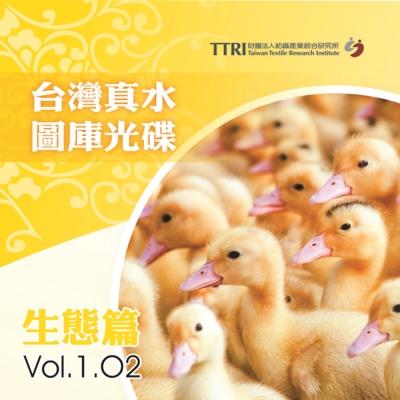 台灣真水影像圖庫 生態篇-02