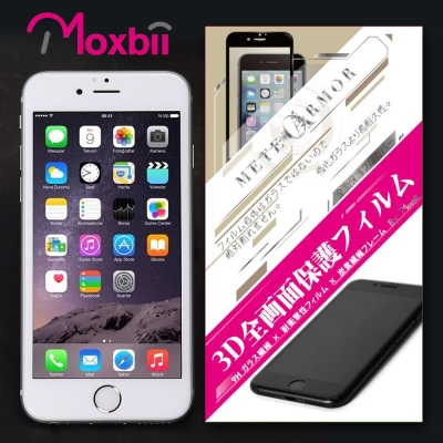 Moxbii Apple iPhone 6 plus 5.5吋 (白框)9H太空...