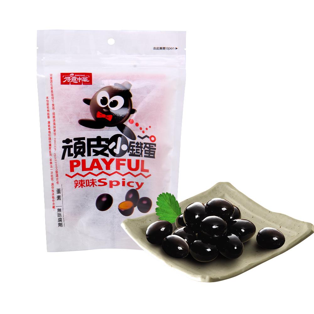 得意中華 頑皮小鐵蛋-辣味(160g)