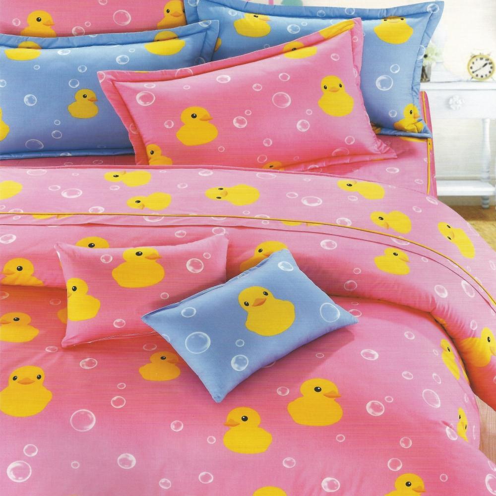 艾莉絲-貝倫 伊比鴨鴨 100%純棉 雙人鋪棉兩用被床包四件組