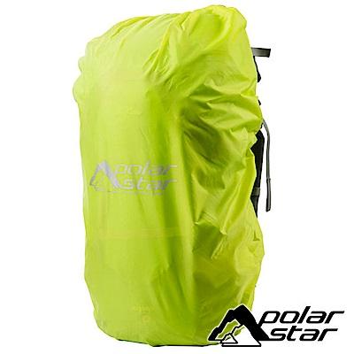 Polartar 防水背包套 登山背包防水套 XS『淺綠』P17731
