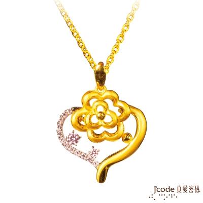 J'code真愛密碼 花顏綻放黃金項鍊
