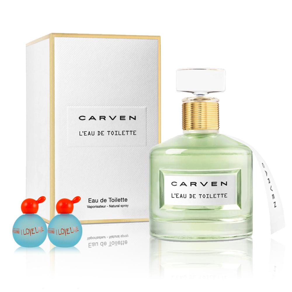 CARVEN 同名女性淡香水50ml(贈MOSCHINO品牌小香*2)