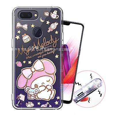 三麗鷗授權 OPPO R15 甜蜜系列彩繪空壓殼(小老鼠)