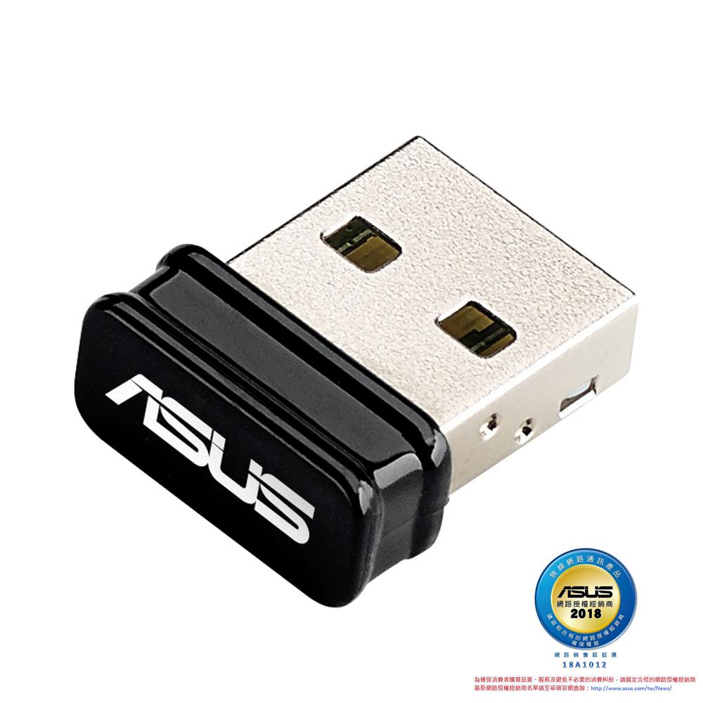 ASUS 華碩 USB-N10 NANO N150 USB 無線網路卡