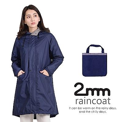 2mm 束口袖連帽款。時尚雨衣/風衣(R-1083)_深藍