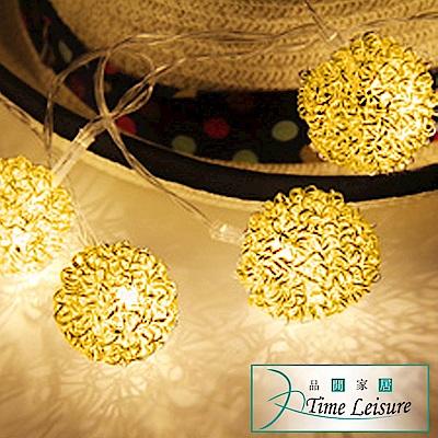 Time Leisure鐵藝LED派對佈置耶誕聖誕燈飾燈串(金屬球/暖白/2.5M)