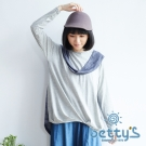 betty's貝蒂思 雙色拼接領口垂墜長袖上衣(灰色)