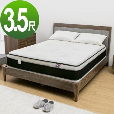 Boden-天絲正四線3D透氣雙層獨立筒床墊(軟硬適中)-3.5尺標準單人