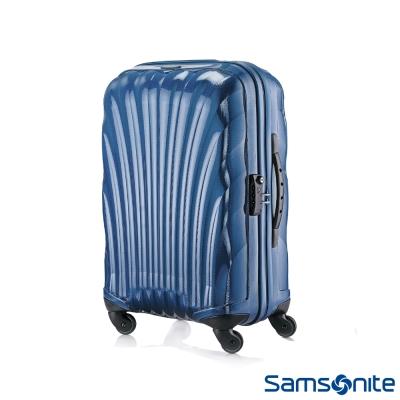 Samsonite新秀麗-20吋-Cosmolite-Curv極輕量材質貝殼硬殼登機箱-藍