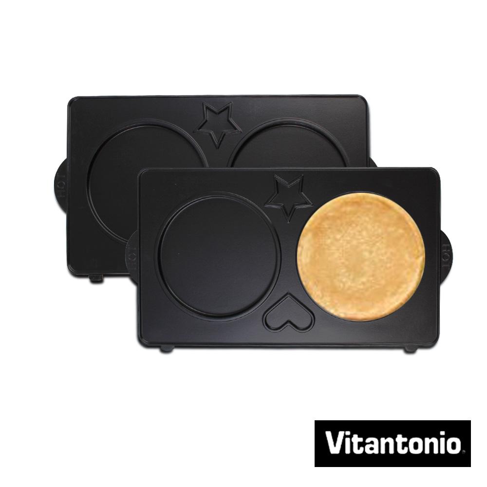 日本Vitantonio 銅鑼燒鬆餅機烤盤-PVWH10PK