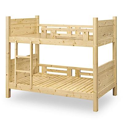 時尚屋 埃莉諾3.6尺全實木雙層床