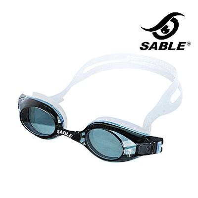 【黑貂SABLE】透明清澈 塑鋼強化晶貂系列運動蛙鏡組合