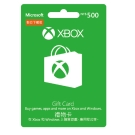 Microsoft微軟 ESD-XBOX 禮物卡 NT500 下載版