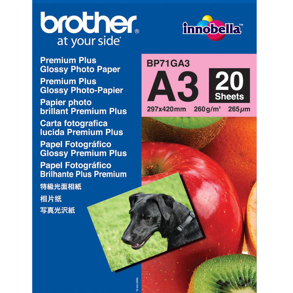 Brother A3 特級光面相紙 (20入) product image 1