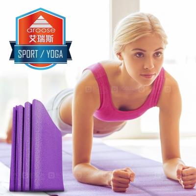 aroose 艾瑞斯-可折疊6mm雙面止滑加厚方便攜帶瑜珈墊-優雅紫(贈提袋)-快速到貨