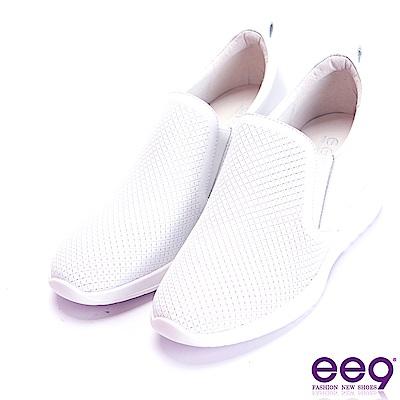 ee9 經典素面率性風百搭內增高休閒鞋  白色