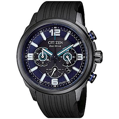 CITIZEN星辰 光動能 限量競速三眼計時運動錶(CA4385-12E)-43.7mm