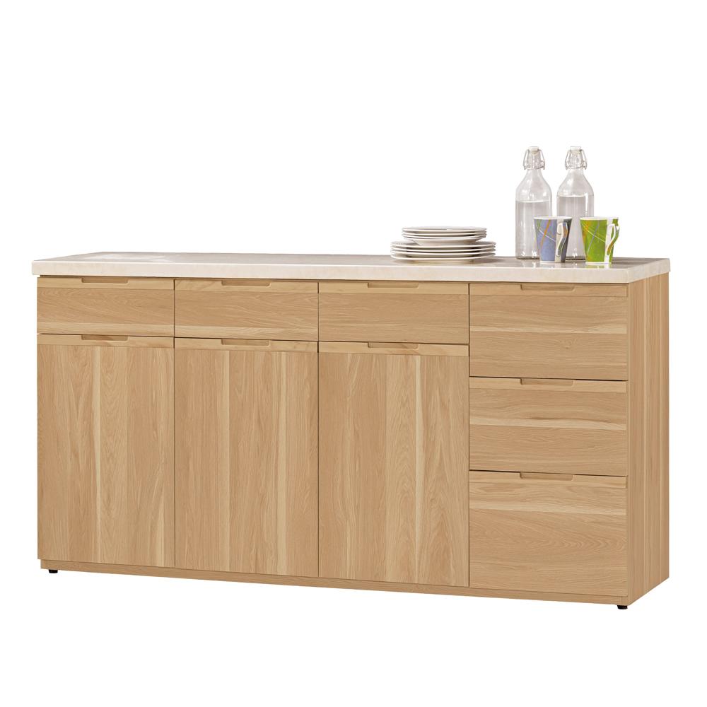 CASA卡莎 維爾范5.2尺石面餐櫃/收納櫃下座