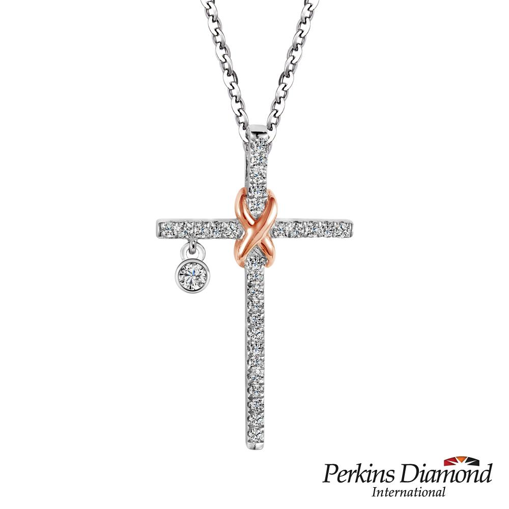 PERKINS 伯金仕 - 十字架系列 0.09克拉鑽石項鍊