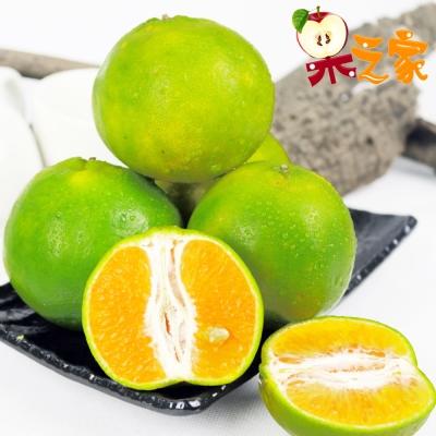 果之家 台灣當季爆汁酸甜椪柑5台斤(約18-22顆)