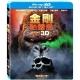 金剛:骷髏島 3D+2D 雙碟版 藍光 BD product thumbnail 1