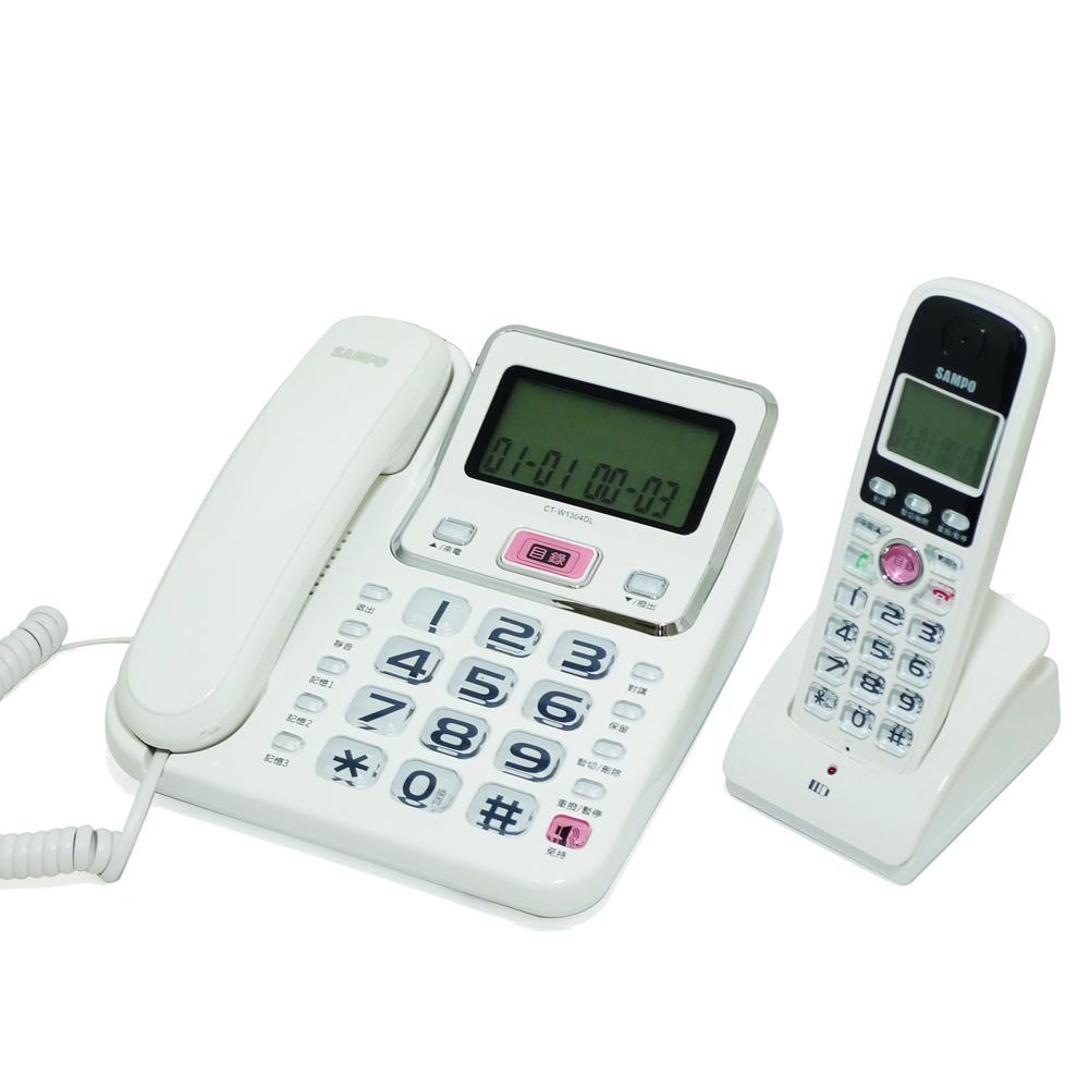 SAMPO聲寶2.4GHz高頻數位無線子母電話 CT-W1304DL(三色)