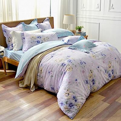 義大利La Belle 雙人純棉防蹣抗菌吸濕排汗兩用被床包組-紫韻戀香