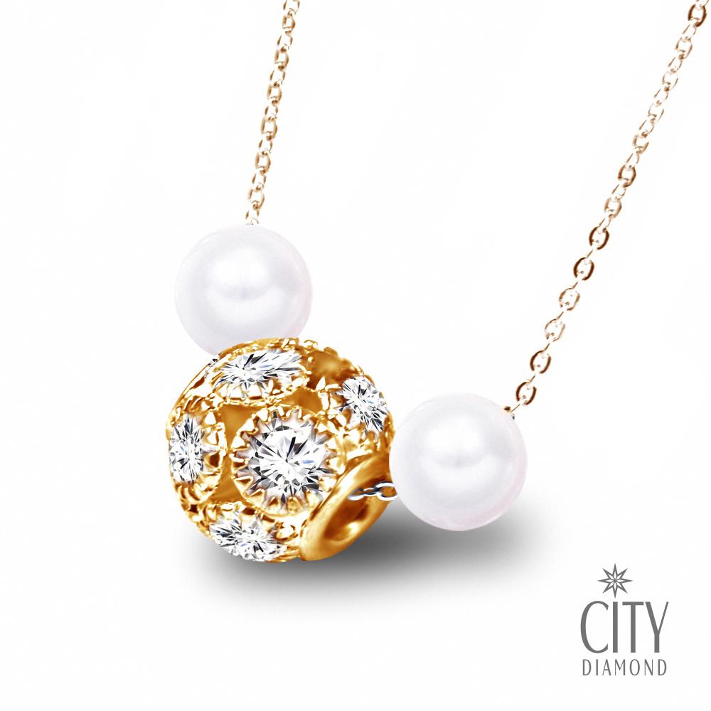 City Diamond引雅【東京Yuki系列】天然珍珠米奇造型水鑽項鍊(黃K)