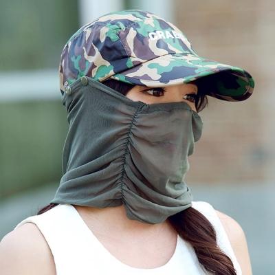 Seoul Show 男女可摺疊防水遮陽棒球帽  迷彩帽